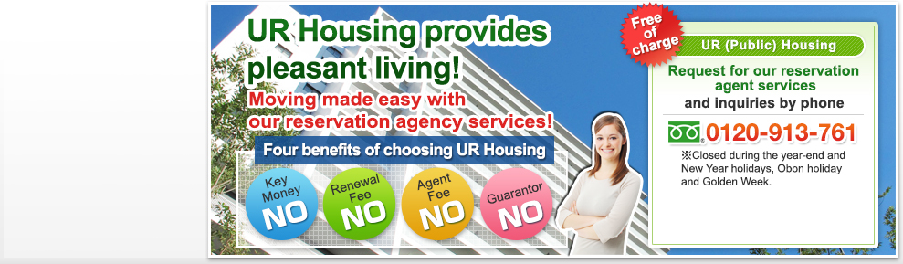 Ur Housing Provides Pleasant Living Moving Made Easy With Our Reservation Agency Services Four